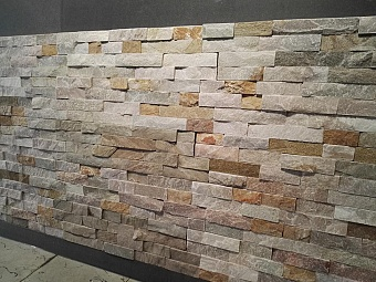 stonepanels naturel